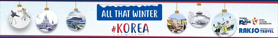 KOREA WINTER TRAVEL FAIR 2018