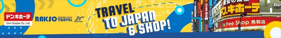 TRAVEL TO JAPAN & SHOP! (Rakso x Don Quijote)